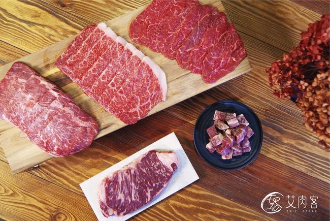 艾肉客獨家首推!中秋節和牛禮盒 | 華視市場快訊