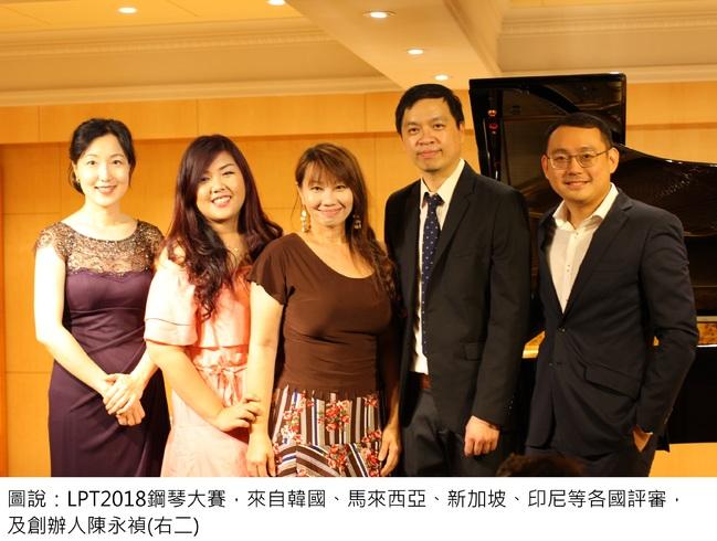 2019 LPT鋼琴大賽 擴大規模廣邀好手 | 華視市場快訊