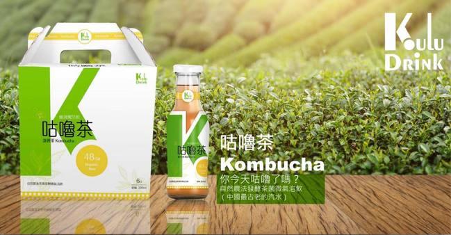 天天咕嚕茶 健康美麗輕鬆擁有 | 華視市場快訊