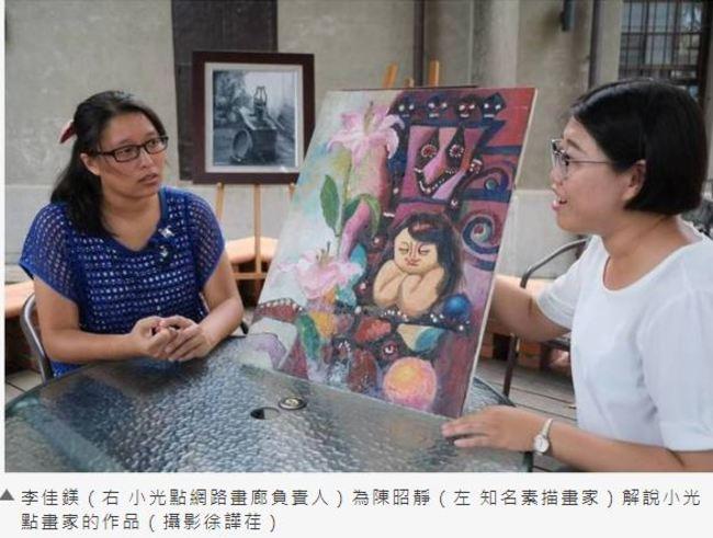 不畏身心障礙 小光點畫廊用藝術點亮希望 | 華視市場快訊