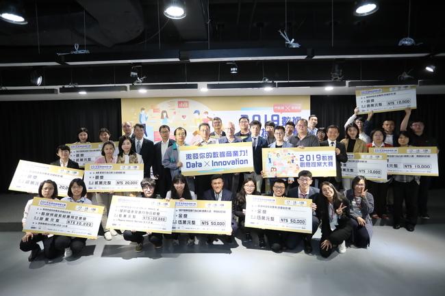 數據應用玩真的,2019 數據創意提案大賽獲獎名單公佈 | 華視市場快訊