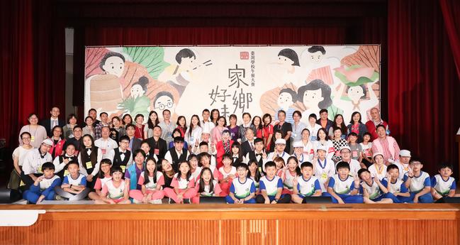 2019臺灣學校午餐大賽,校園食育新星閃亮登場! | 華視市場快訊