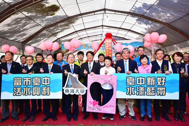 東大溪水環境工程動土 盧市長:最好的情人節禮物 | 華視市場快訊