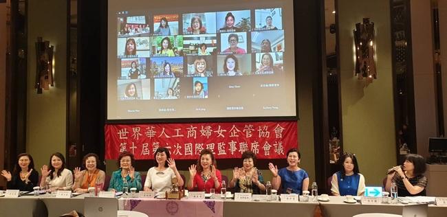 動員捐贈防疫物資 即時製作線上課程 因應新冠疫情 世華工商婦女會展現行動力 | 華視市場快訊
