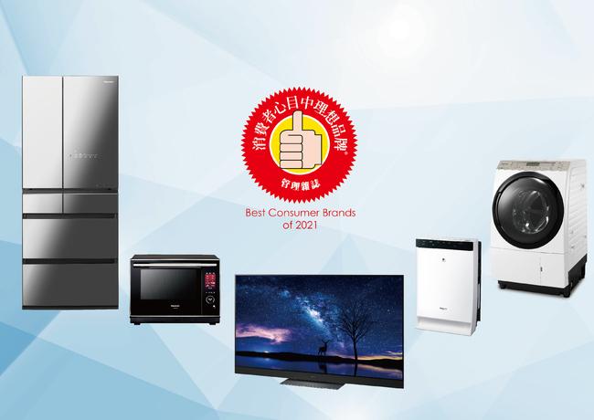 消費者心目中理想品牌揭曉  Panasonic五項奪冠業界第一   華視市場快訊