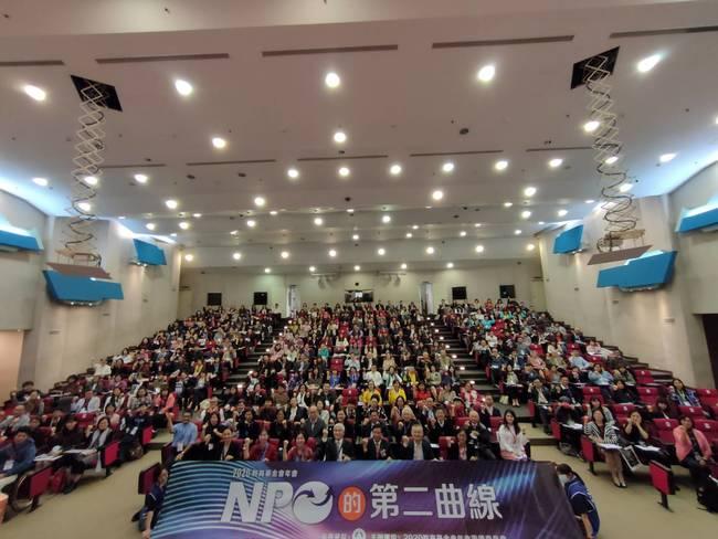 109年教育基金會年會 探索NPO的第二曲線 | 華視市場快訊
