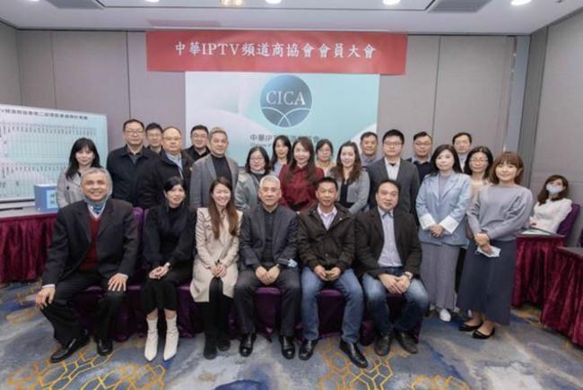 葛樹人榮膺第二屆中華IPTV頻道商協會理事長   華視市場快訊
