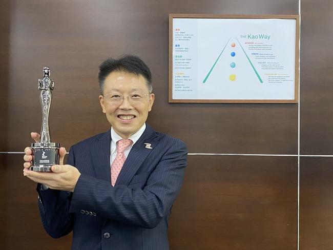 花王(台灣)榮獲2021年亞洲最佳雇主  以SMILE出發實踐Kirei幸福職場受肯定 | 華視市場快訊