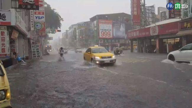 致災低壓比照颱風 預報時距縮為3小時